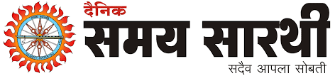 Rohit Gaikwad featured in samay sarathi