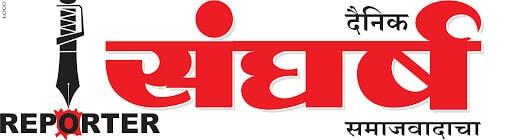 Rohit Gaikwad featured in sangharsh
